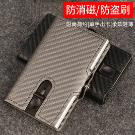 Button Coin Wallet Slim Wallet RFID Metal Card Holder Protection Fashion Carbon Fiber Wallet Men Anti-theft metal Card Case