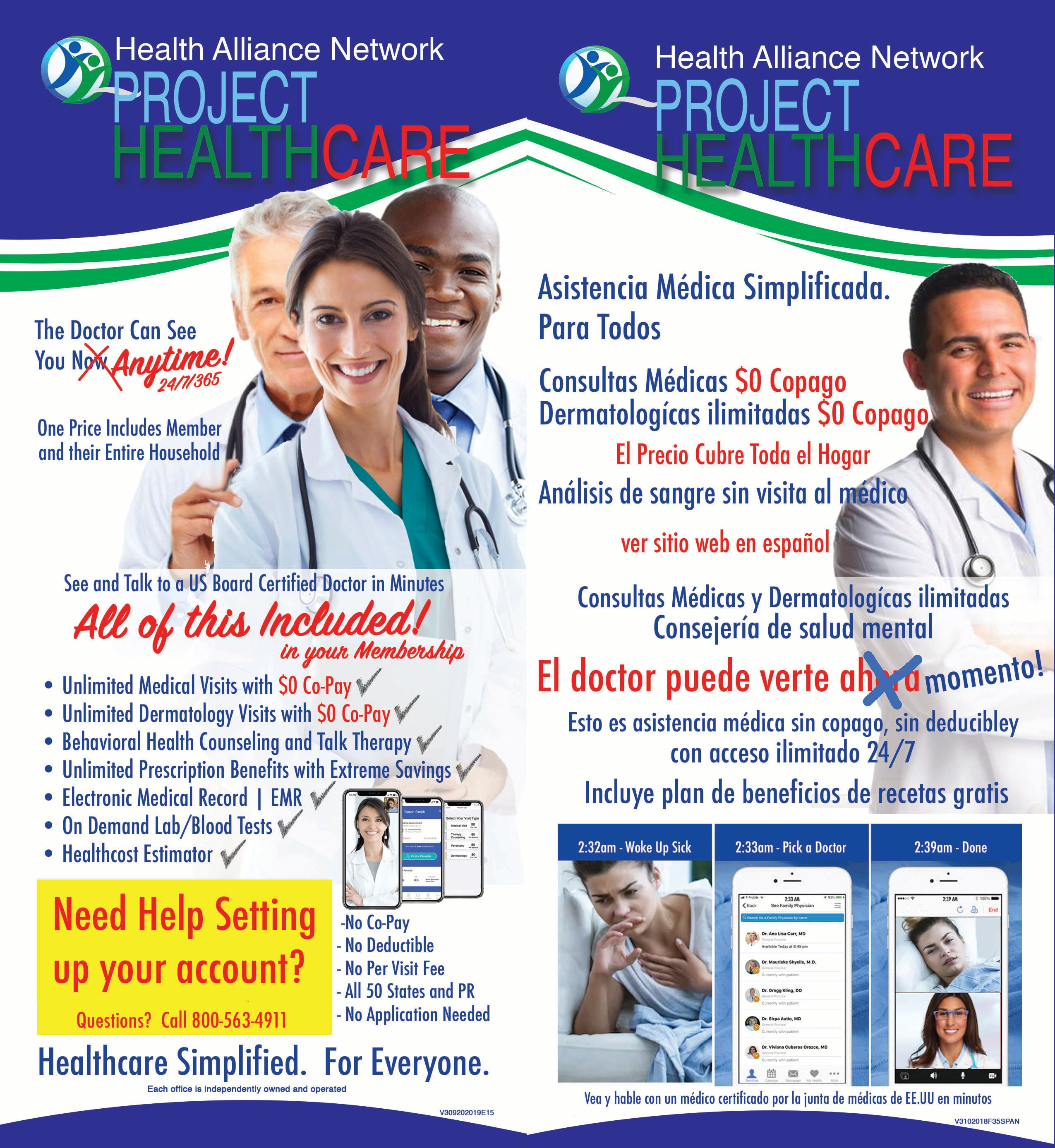 Health Alliance Network English Spanish