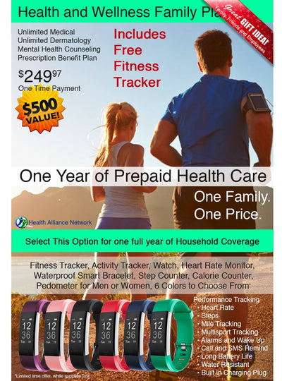 Free Fitness Tracker with our Health and Wellness Family Plan