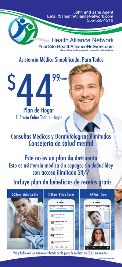 Rack Cards $45 Offer SPANISH En español - 1000