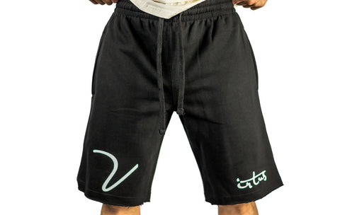 Mens Classic Virtus Black Shorts