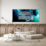 2 DIVIDED ISLAMIC WALL FRAME (AJ-012)