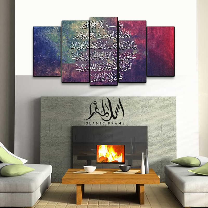 5PCS Islamic Wall Frame (IF-017)