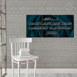 3 DIVIDED ISLAMIC WALL FRAME (AJ-019)