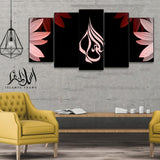 5PCS Islamic Wall Frame (IF-019)