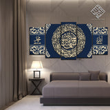 5 DIVIDED ISLAMIC WALL FRAME (AJ-022)