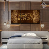 3 DIVIDED ISLAMIC WALL FRAME (AJ-021)