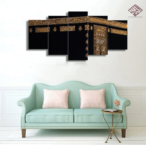 5 PCS Mosque Wall Frame (IS-012)