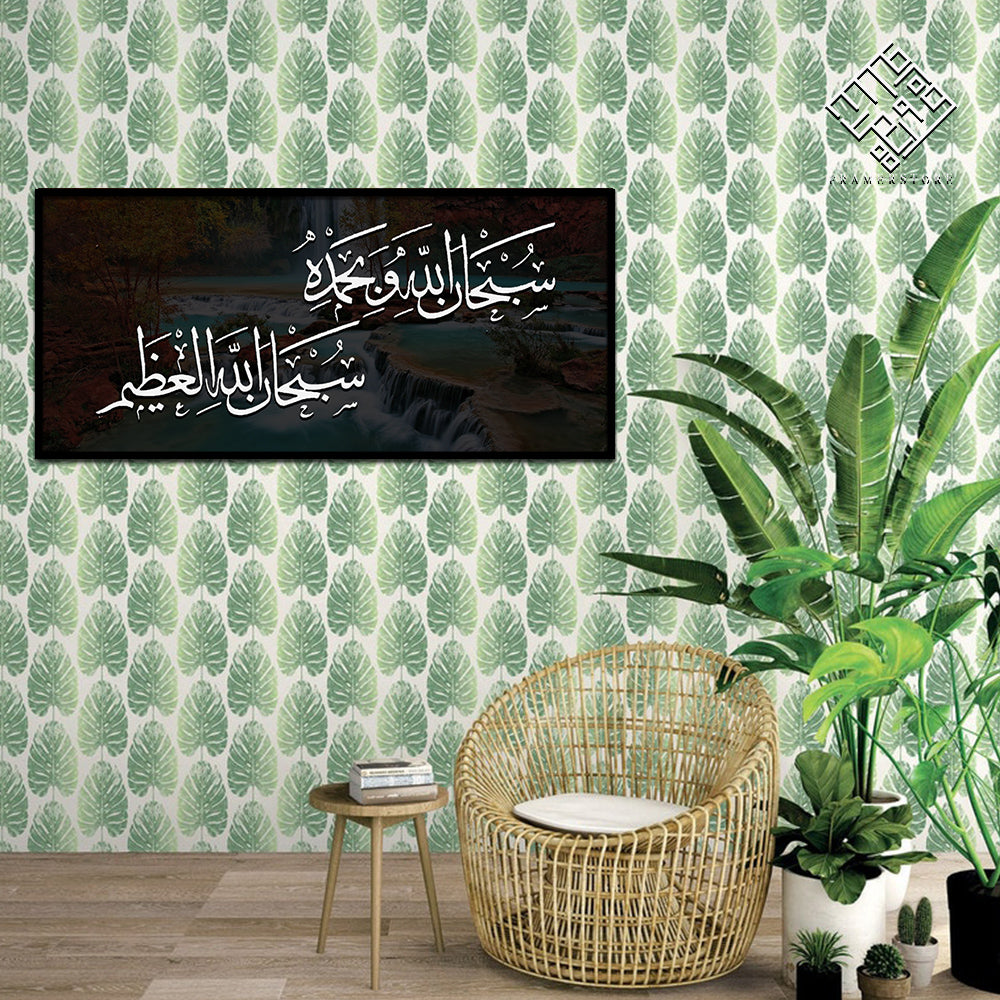 SINGLE  ISLAMIC WALL FRAME (AJ-024)