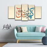 5PCS Islamic Wall Frame (IF-024)
