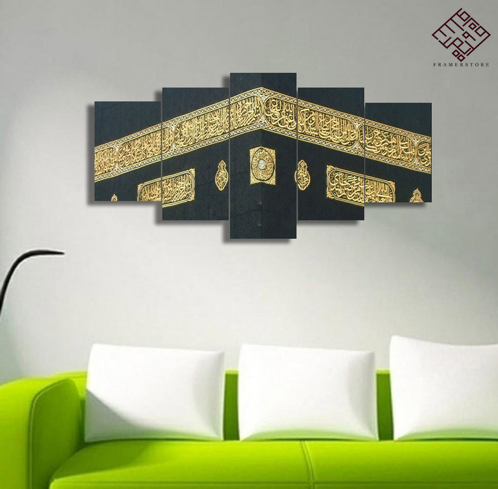 5 PCS Mosque Wall Frame (IS-013)