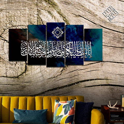 5 DIVIDED ISLAMIC WALL FRAME (AJ-025)