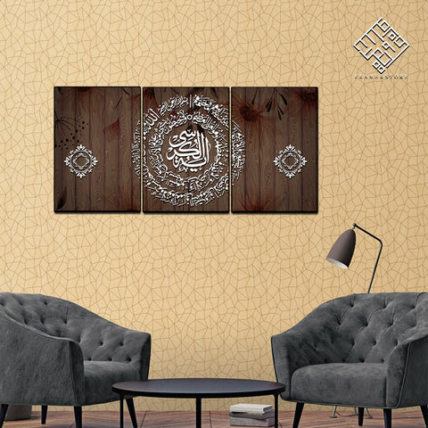 3 DIVIDED ISLAMIC WALL FRAME (AJ-026)