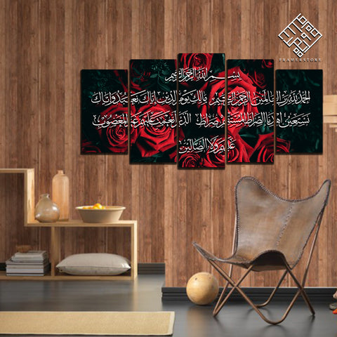 5 DIVIDED ISLAMIC WALL FRAME (AJ-027)