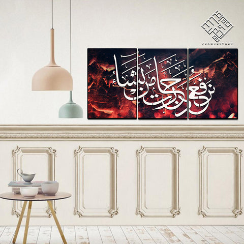 3 DIVIDED ISLAMIC WALL FRAME (AJ-027)