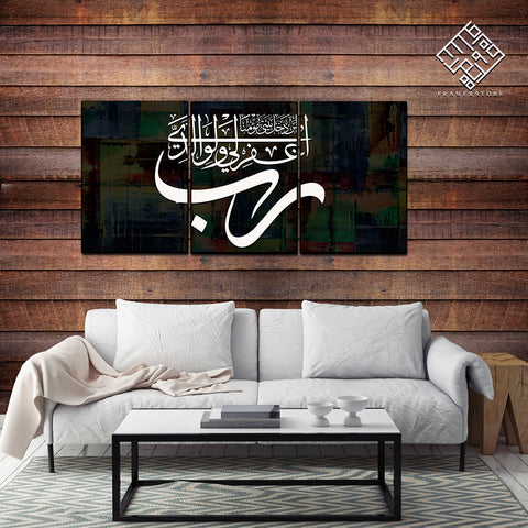 3 DIVIDED ISLAMIC WALL FRAME (AJ-028)