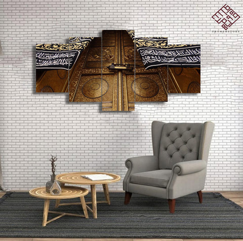 5 PCS Mosque Wall Frame (IS-015)