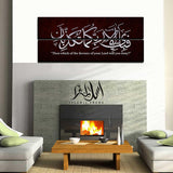 2PCS Islamic Wall Frame (IF-02)