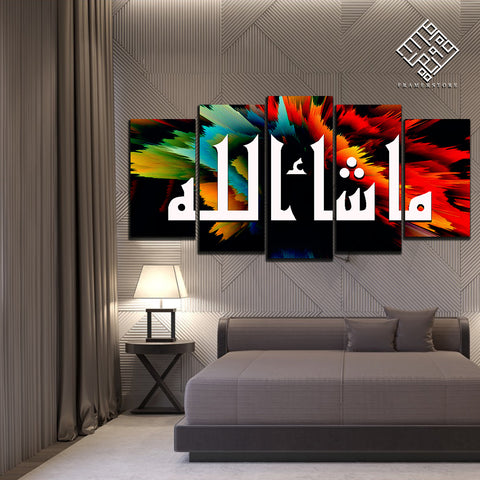 5 DIVIDED ISLAMIC WALL FRAME (AJ-030)