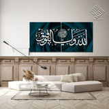 2 DIVIDED ISLAMIC WALL FRAME (AJ-032)