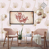 SINGLE  ISLAMIC WALL FRAME (AJ-032)
