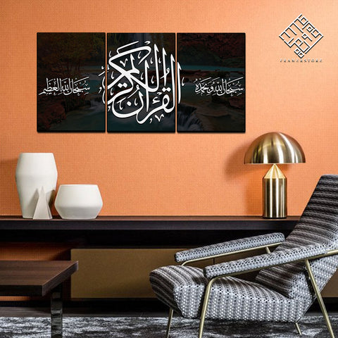 3 DIVIDED ISLAMIC WALL FRAME (AJ-033)