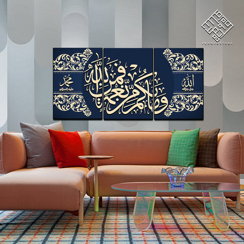3 DIVIDED ISLAMIC WALL FRAME (AJ-034)