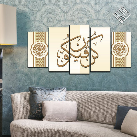 5 DIVIDED ISLAMIC WALL FRAME (AJ-034)
