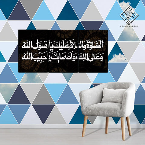 3 DIVIDED ISLAMIC WALL FRAME (AJ-035)