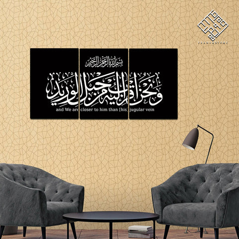 3 DIVIDED ISLAMIC WALL FRAME (AJ-036)