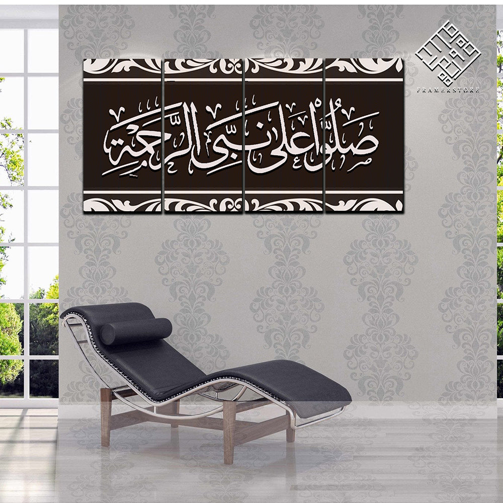4 DIVIDED ISLAMIC WALL FRAME (AJ-038)