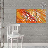 3 DIVIDED ISLAMIC WALL FRAME (AJ-039)