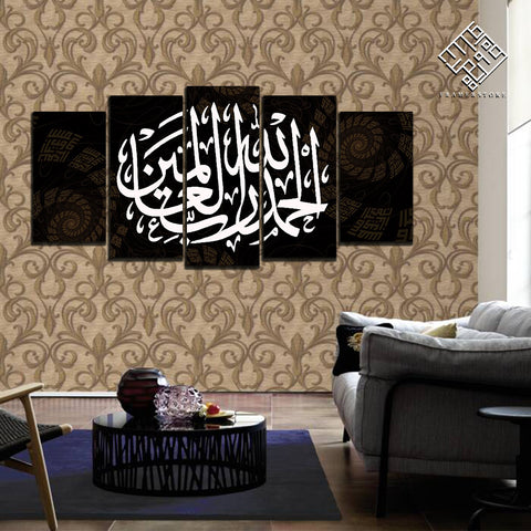 5 DIVIDED ISLAMIC WALL FRAME (AJ-039)