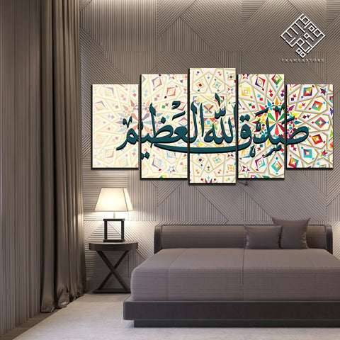 5 DIVIDED ISLAMIC WALL FRAME (AJ-040)