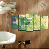 5 DIVIDED ISLAMIC WALL FRAME (AJ-04)