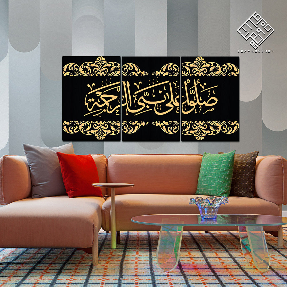 3 DIVIDED ISLAMIC WALL FRAME (AJ-04)