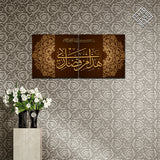 2 DIVIDED ISLAMIC WALL FRAME (AJ-04)