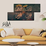 2PCS Islamic Wall Frame (IF-053)