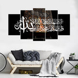 5 Split Canvas Wall Frame - Digitally Printed (Islamic Calligraphy) (WIF-005)