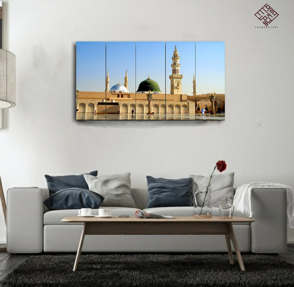 5 PCS Mosque Wall Frame (IS-023)