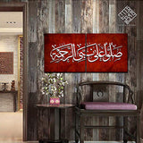 2 DIVIDED ISLAMIC WALL FRAME (AJ-09)