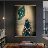SINGLE PIECE FRAME - DIGITALLY PRINTED - AZADI SALE