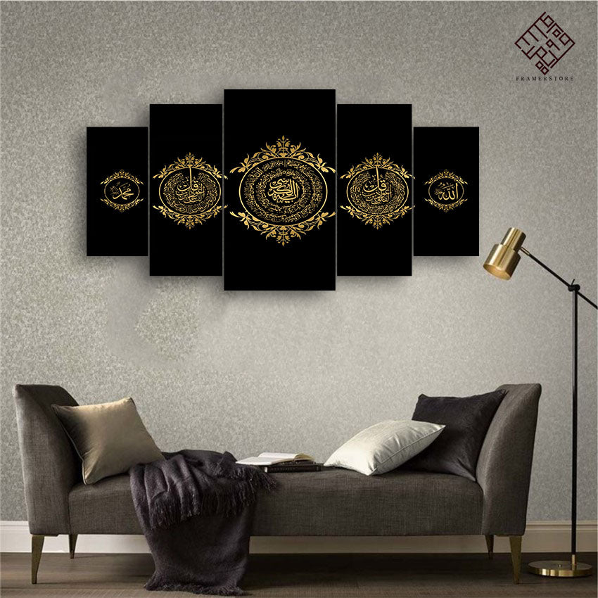 5 PCS WALL FRAME (WD-011)