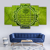 5 SPLIT 3D WALL FRAME - DIGITALLY PRINTED (SKU-WF2141)