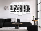 Canvas Digital Wall Frames - (Sku 001061)