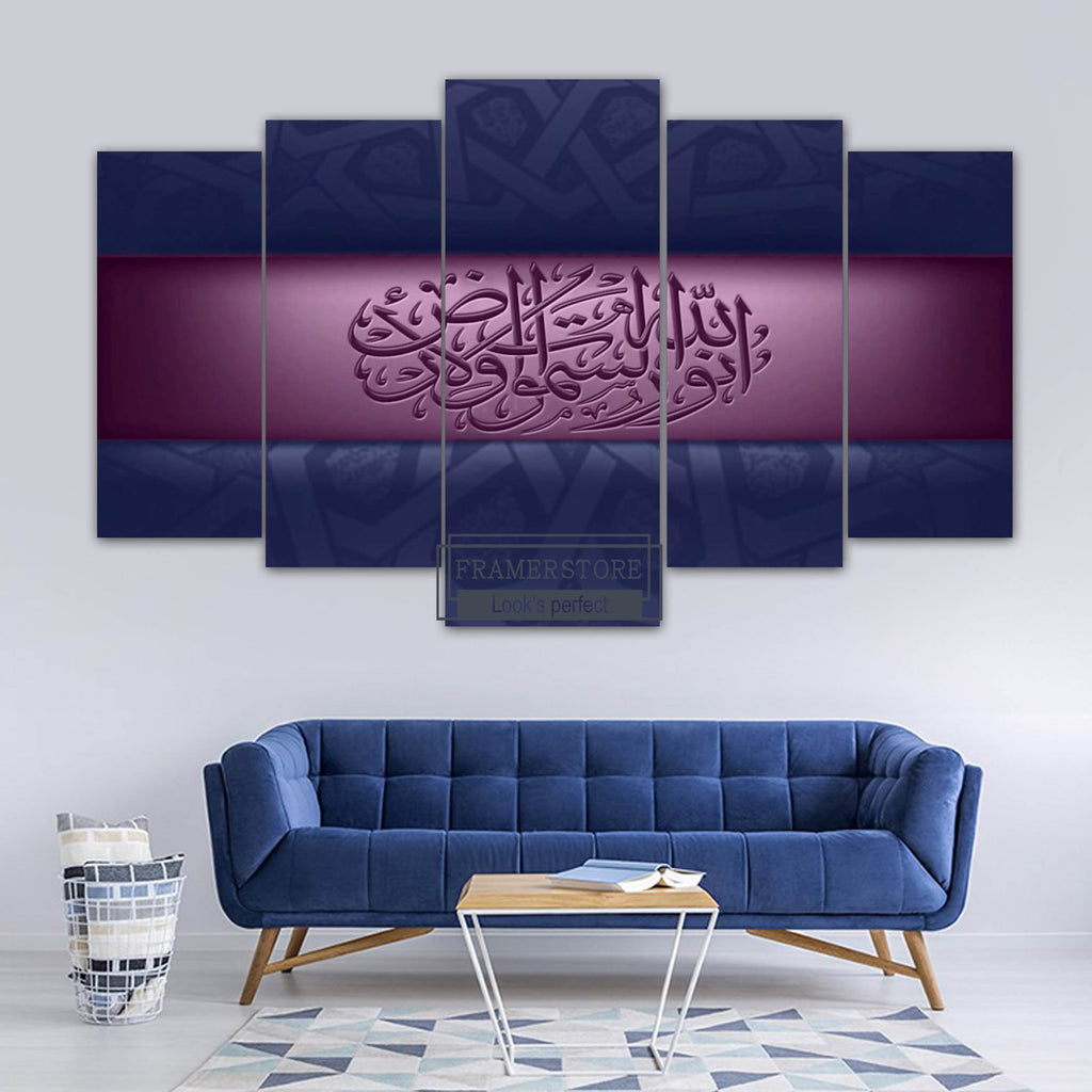 5 SPLIT 3D WALL FRAME - DIGITALLY PRINTED (SKU-WF2131)