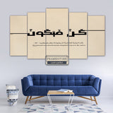 5 SPLIT 3D WALL FRAME - DIGITALLY PRINTED (SKU-WF2154)