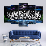 5 SPLIT 3D WALL FRAME - DIGITALLY PRINTED (SKU-WF2137