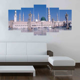 5 Split Canvas Wall Frame - Digitally Printed (Islamic Calligraphy) (MADINA)