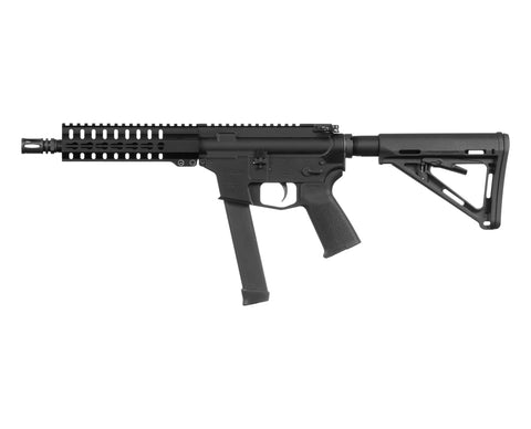 CMMG Guard MkGs 9mm - 8-inch Pistol Calibre Carbine